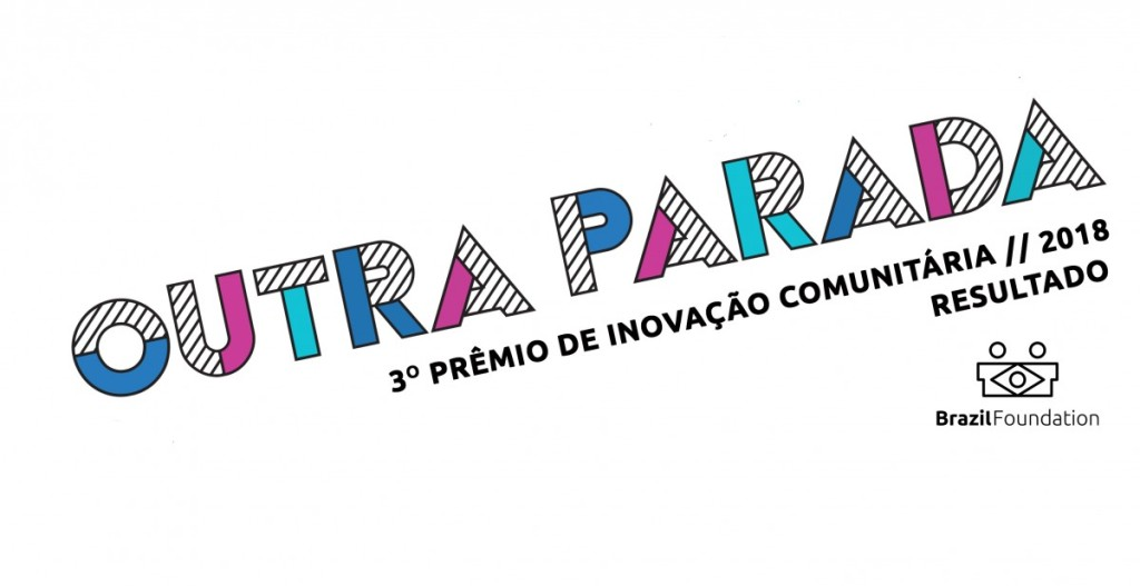 outraparada_2018_banner-RESULTADO-e1531345770143-1200x618