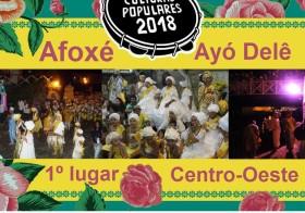 Vila Esperança é Primeiro Lugar no Centro-Oeste entre os Vencedores do Prêmio Culturas Populares 2018